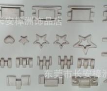 厂家直销不锈钢磁铁扣项链扣虾公扣DIY饰品配件规格齐全批发