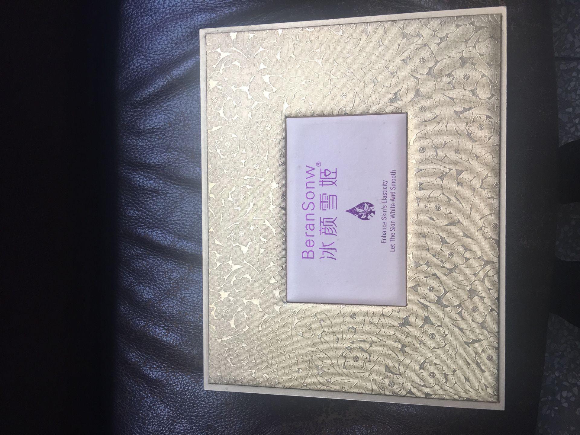纸包木盒 广州厂家直销化妆品套盒木盒纸包木盒