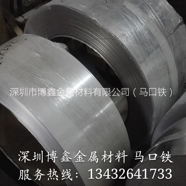 供应0.15/0.2/0.3雾锡马口铁(SPTE)11.2/11.2镀层