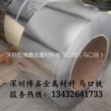 供应 0.3马口铁(spte)