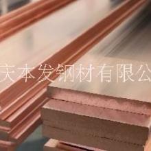 重庆紫铜排,重庆T3紫铜排价格,贵阳T3紫铜排厂家图片