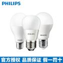 飞利浦LED灯泡大螺口E27节能光源 LED球泡白黄光 飞利浦LED灯泡大螺口E27球泡