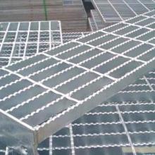 供应不同型号规格钢格板河北钢格板生产厂家钢格板价格钢格板供应商批发