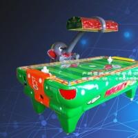 小象曲棍球 造型儿童气垫球游乐设备 儿童亲子互动游戏机直销浙江电玩设备厂家