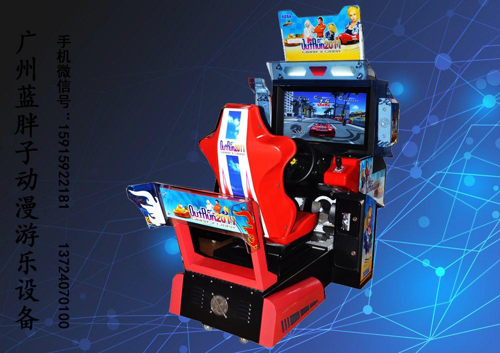 新款漂移赛车游戏机_高清环游游戏机 电玩城赛车游戏机 动感3D赛车电玩城游艺机供应