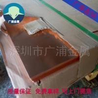 厂家直销T2紫铜排 T2紫铜板 T2红铜 可订制特殊规格