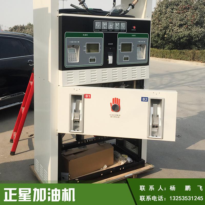 拓邦正星加油机厂家柴油高精度加油机 静音加油泵抽油泵厂家直销