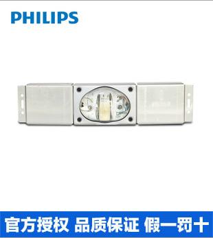 飞利浦LED路灯模组 天狼星系列 LED室外模块组 道路照明模组 PLM