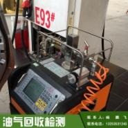 油气回收检测公司图片