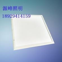 LED面板灯LED平板灯图片