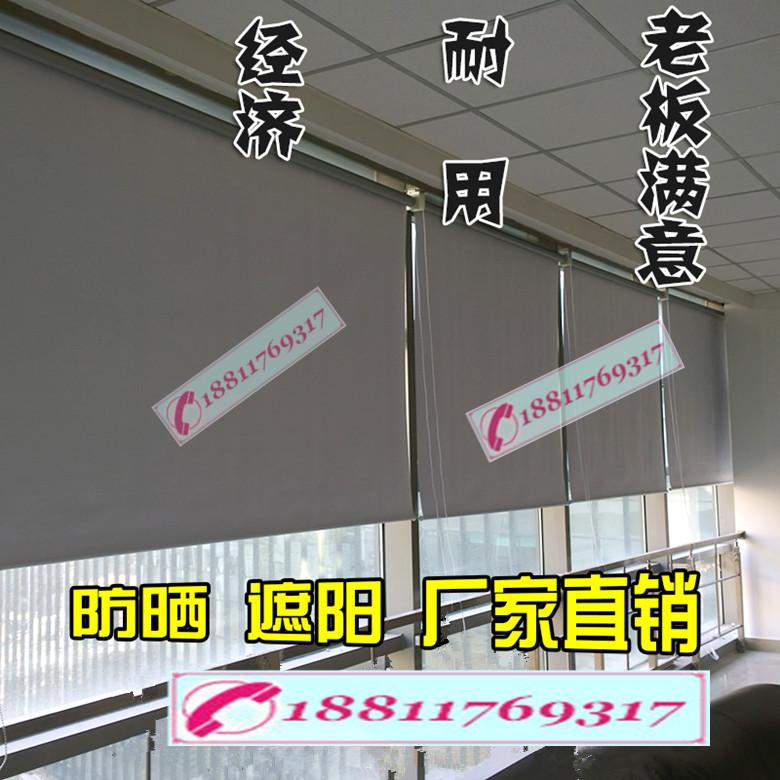北京窗帘定做厂家、北京定做窗帘、北京窗帘销售、北京窗帘安装