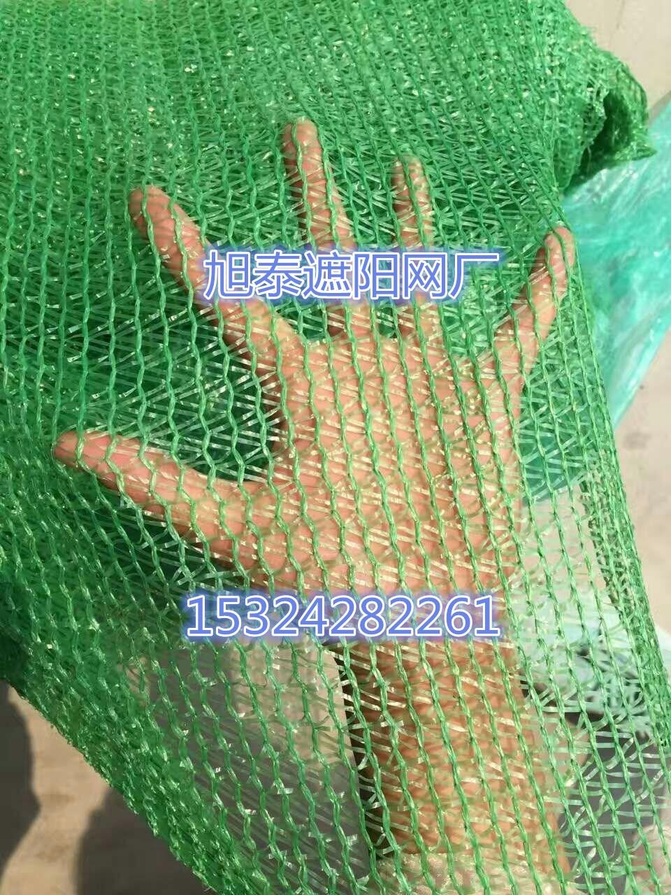 遮阳网图片/遮阳网样板图 (4)