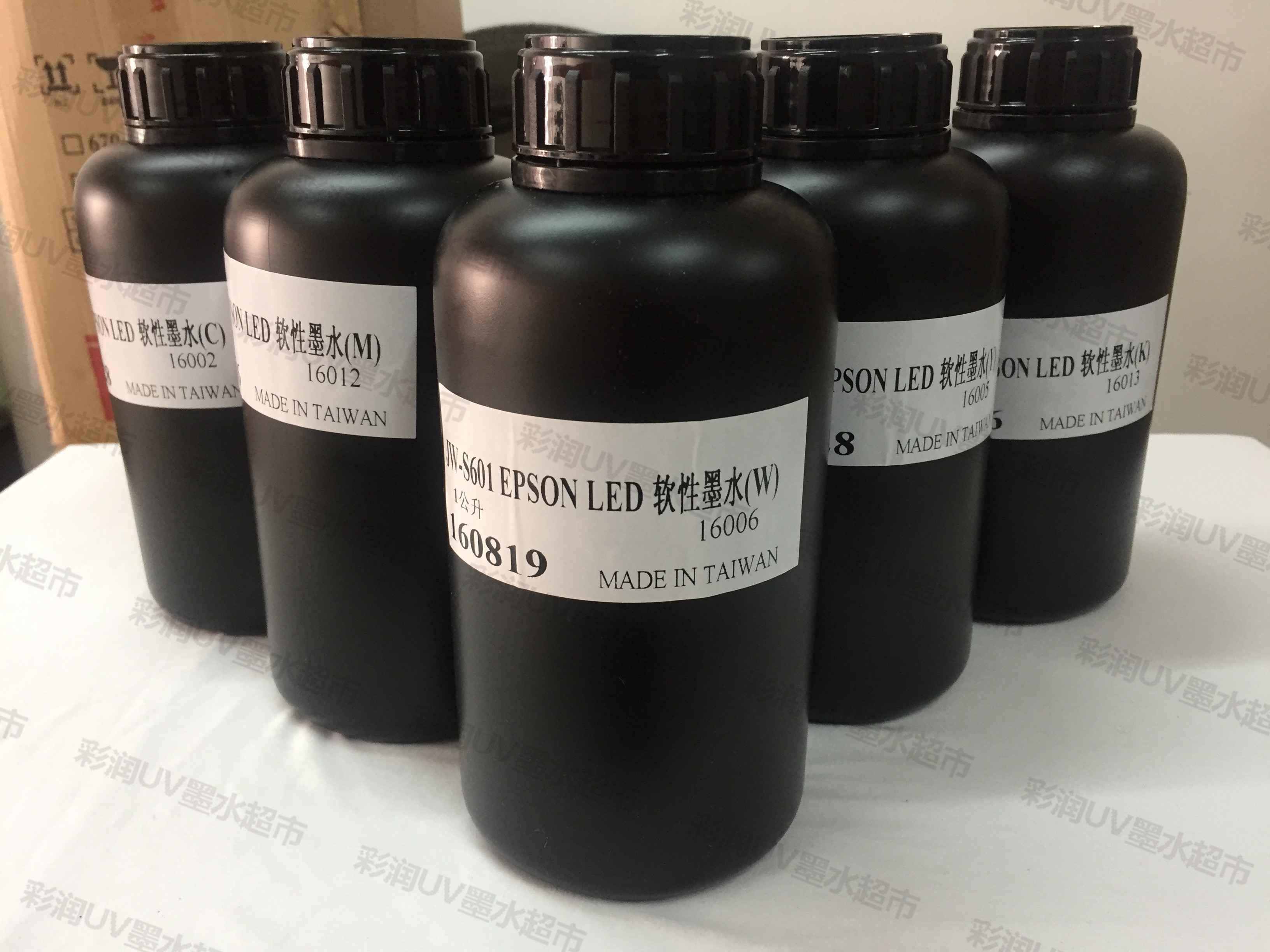 供应东周UV墨水台湾东周UV固化墨水平板打印机墨水