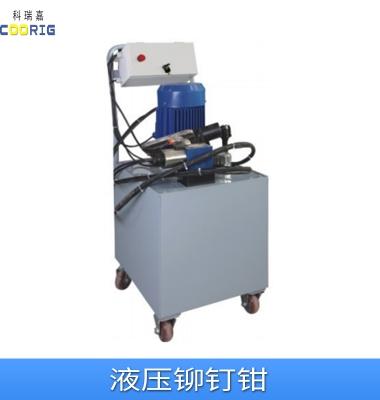 液压铆钉钳图片/液压铆钉钳样板图 (2)