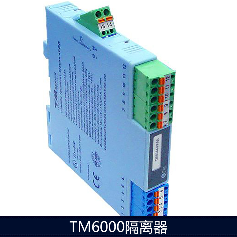 tm6000隔离器一进一出电压电流信号转换变送模块厂家直销