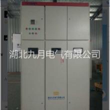 高压笼型水阻柜|液阻柜|九月电气