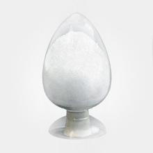 左亚叶酸钙|80433-71-2|长期供应|作用