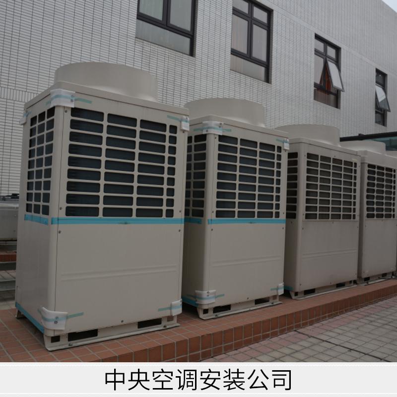 杭州东芝空调售后服务 余杭东芝空调维修公司 杭州东芝空调售后网站