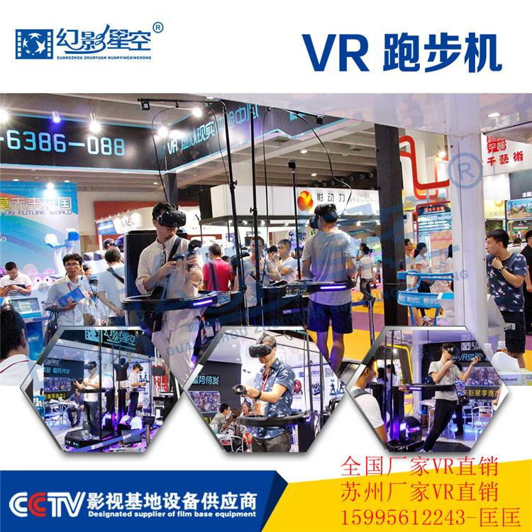 虚拟现实图片/虚拟现实样板图 (2)