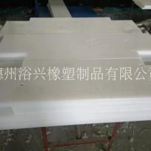 秦皇岛聚乙烯板厂家  聚乙烯板价格  聚乙烯板材厂家