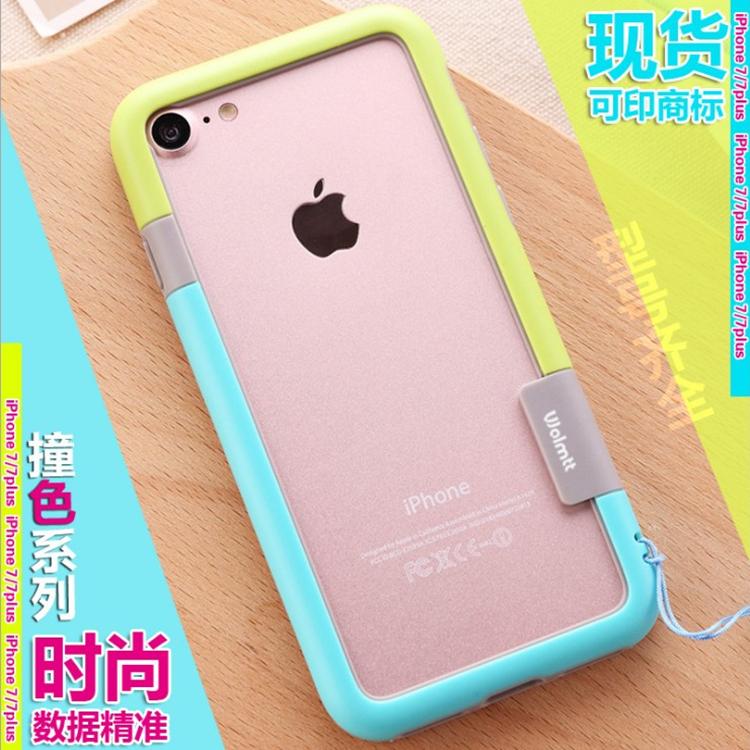 iphone7手机壳苹果手机壳硅胶保护套创意二合一撞色边框软硬壳