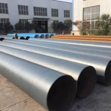 山东螺旋管厂家供应部标螺旋管5037污水厂用大口径螺旋焊管防腐螺旋管
