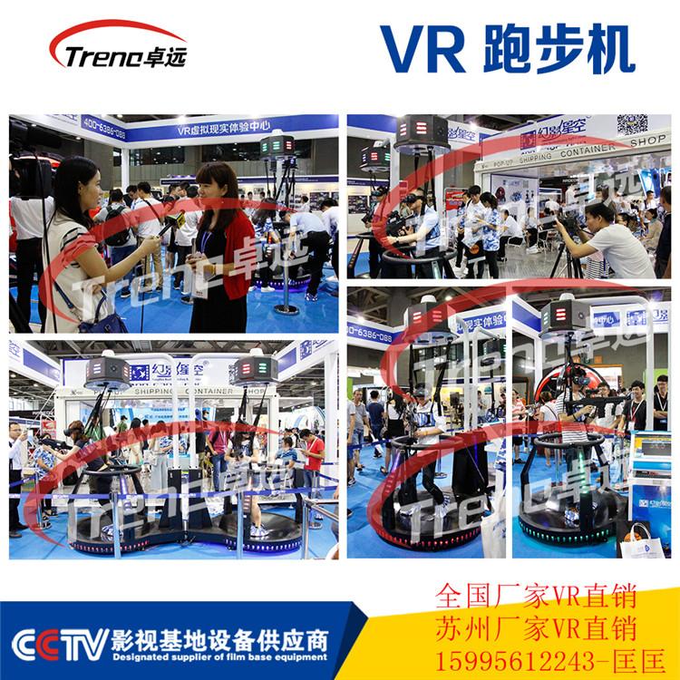 虚拟现实图片/虚拟现实样板图 (3)