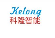 广州科隆智能科技有限公司简介