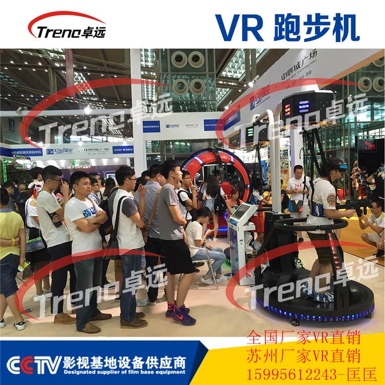 虚拟现实图片/虚拟现实样板图 (1)