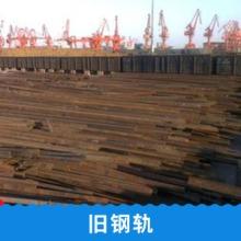 旧钢轨北京大量供应 再用钢轨 旧钢轨 二手钢轨厂家直销图片