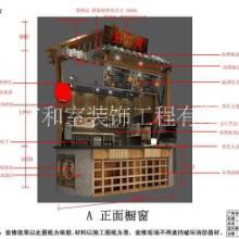 广州商铺装修设计 店面设计广州商铺空间装修设计 店面设计图片