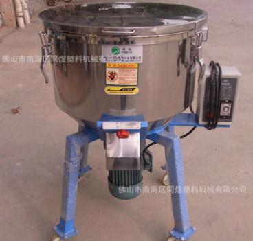 厂家批发小型25kg颗粒混合机 1hp圆桶混料机