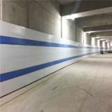 隧道装饰板- 隧道专用装饰板