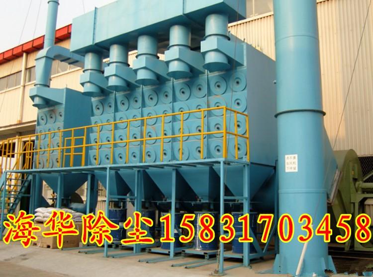 湿式立窑除尘器,厂家直销,可定制