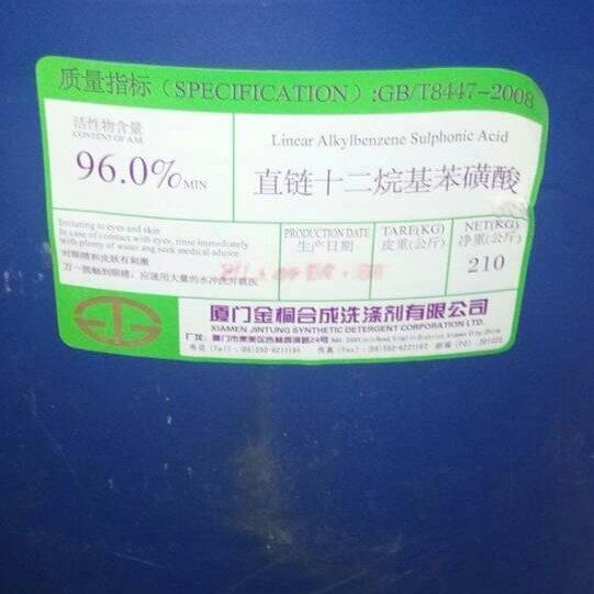 金桐磺酸厂家直销 金桐磺酸批发商/供应商价格