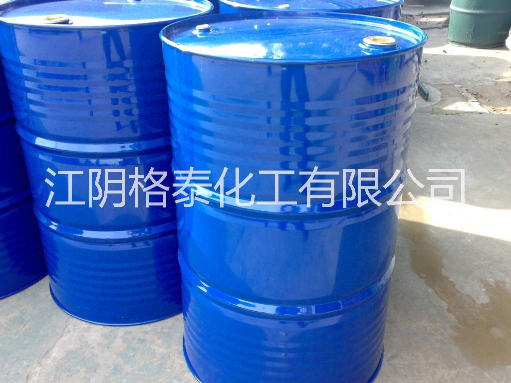 改性环氧丙烯酸酯、用于UV油墨生产的改性环氧