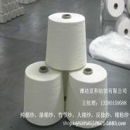 16支涤棉纱 混纺纱线16s图片