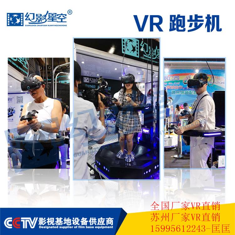 虚拟现实图片/虚拟现实样板图 (4)