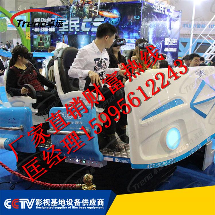 苏州VR跑步机 9D电影互动影院图片/苏州VR跑步机 9D电影互动影院样板图 (1)