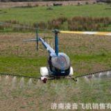 池州直升机航拍航测 物探巡线