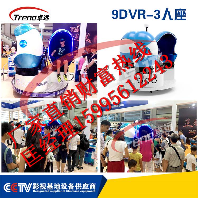 苏州VR跑步机 9D电影互动影院图片/苏州VR跑步机 9D电影互动影院样板图 (2)