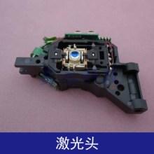 激光头 激光发生器 激光模组激光头批发直销