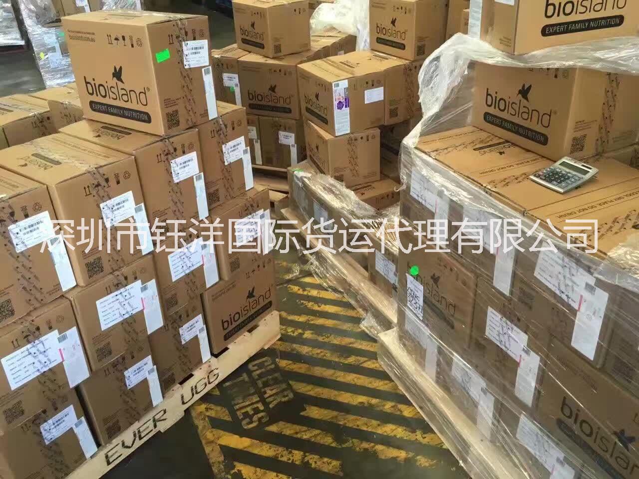 国际物流 日本邮寄快递包税进口清关运输到中国 国内免费派送到手 日本邮寄快递包税进口清关到中国