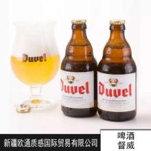 比利时进口督威啤酒DUVEL 企鹅/白熊系列原装进口金黄麦芽啤酒图片