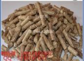 生物质秸秆木屑颗粒机 生物质秸秆木屑颗粒机 厂家直销生物质秸秆木屑颗粒机 厂家直销生物质秸秆木屑颗粒机价格