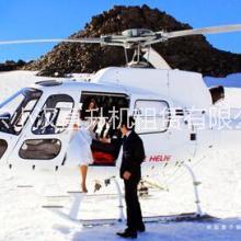 哈密直升机喷洒 婚礼旅游批发