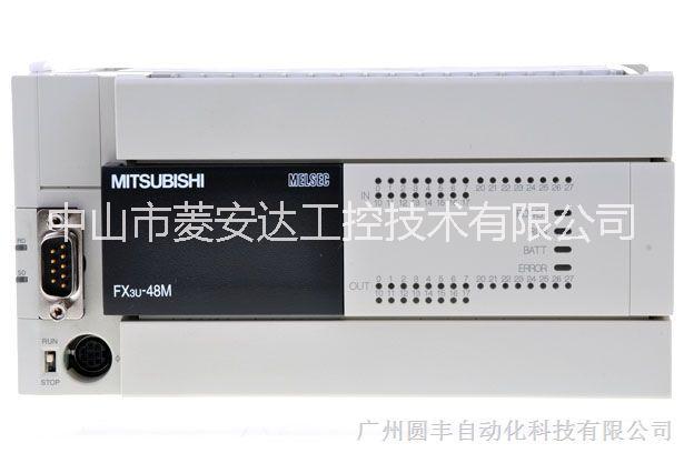 供应中山三菱PLC   三菱FX3U-48MT-ES