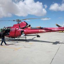 平顶山直升机喷洒 婚礼旅游图片