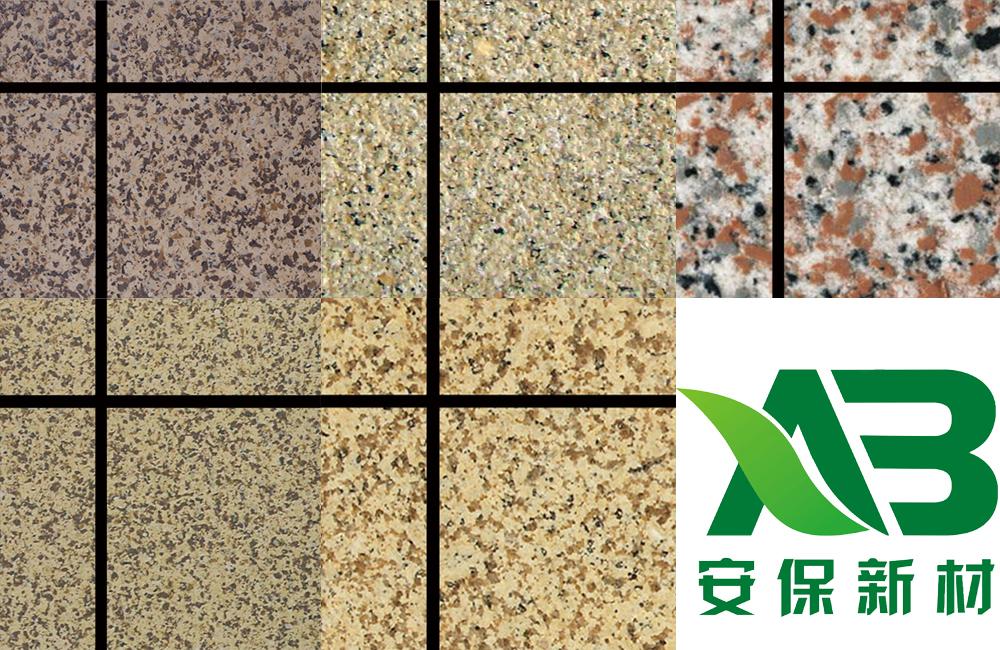 供应水包沙外墙保温装饰一体化板,安保新材厂家生产