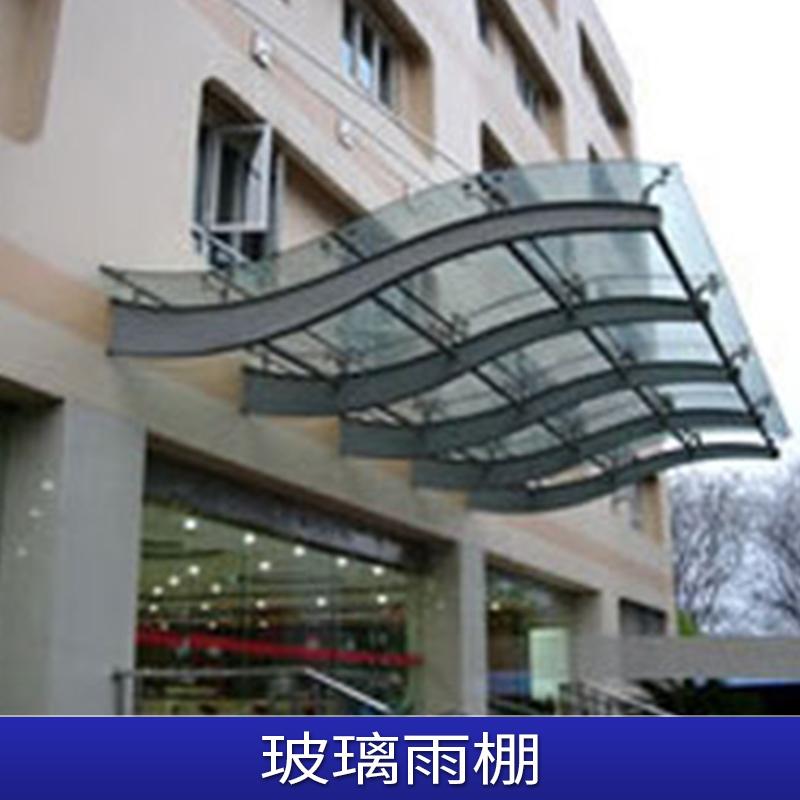 山东厂家长期生产供应玻璃雨棚 量大从优 可专业定制